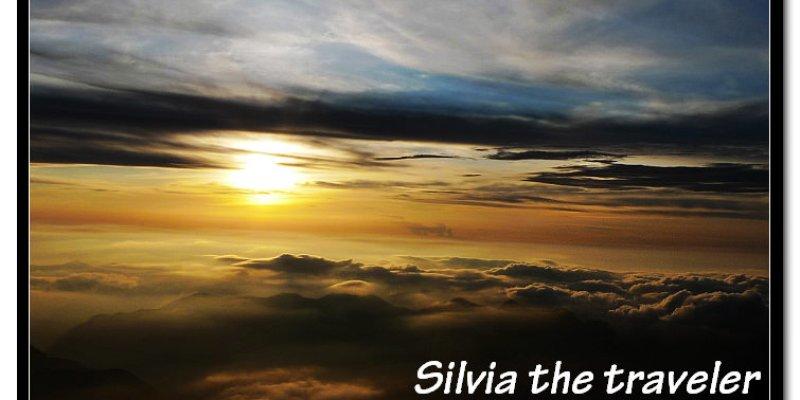 F的故事-6 [陽光與雲]