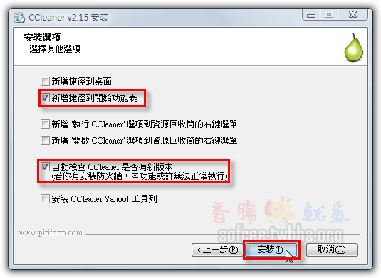 ccleaner-5