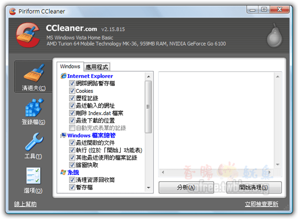ccleaner-7