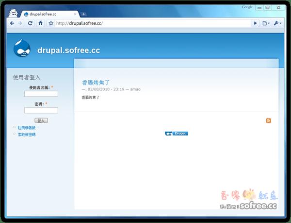 [教學]如何架設安裝Drupal?