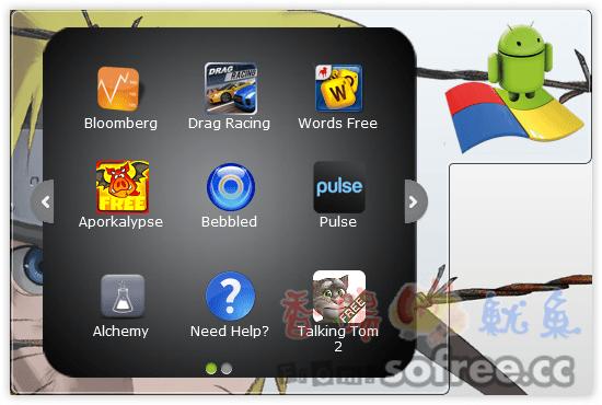 BlueStacks 讓 Android Apps 在Windows下也可以使用!