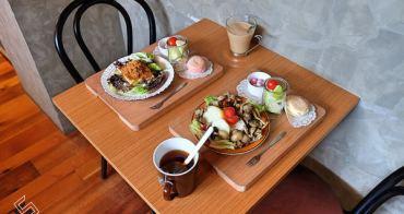 good days 好好 @ 台南緩慢文旅:用單純的早餐,醞釀一天的美好。