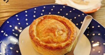 當世界末日來臨,我只想和你一起吃《喜子鹹派 Xizi Pie》