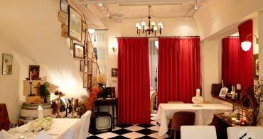 餐桌上的那些華麗時光,相聚【香頌 CHANSON 私宅洋樓餐酒館】