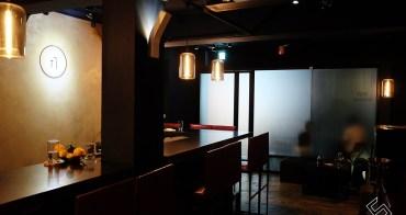 我給的愛,沉默極簡 ★ TigerLily Taipei 東區隱藏版酒吧