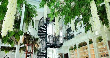 浮華與美食的浪漫對談:曼谷玻璃屋餐廳 Organika House