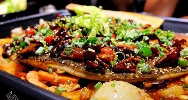 讓麻辣點燃食慾,重慶烤魚的極致誘惑《一品言巴渝特色餐館》