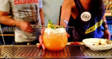 隔著月光窺伺,芝麻不開門,歡迎光臨台南最隱密的《後面還有小酒館》