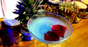 放牧船隻與酒精,玩一場吉普賽人的神秘把戲 ☆ 舟舟酒館 Chu Chu Bar