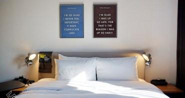 首爾設計酒店,紅眼班機的最佳選擇 ☆ GLAD Hotel Yeouido 格蘭德汝矣島