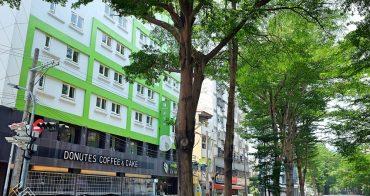 城市裡的綠色微冒險,以有限預算感受無限【逢甲葉綠宿 Fengjia Green Hotel】