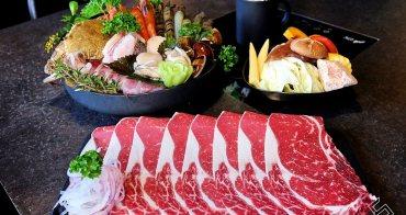 一涮入魂,頂級肉品的美味奧義《% shabu 熟成肉專賣》桃園火鍋推薦