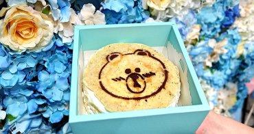 只要有心,人人都是甜點王【Welcome Bake 來約會吧!】蛋糕烘焙 DIY