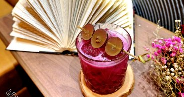 理性買醉,以翻閱一本書的姿態享用【Book ing Bar】東區風格酒吧