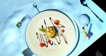 光影共感.輕奢下午茶 by Le Petit Chef 世界上最小的廚師 @ 台北晶華酒店