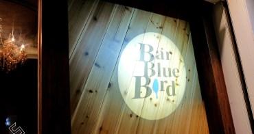 在台北與東京之間,聽寂寞的聲音《Bar Blue Bird Taipei》青鳥日式酒吧