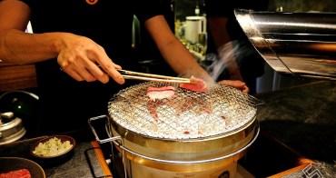 開啟肉慾先決模式,五感極上體驗【旺盛苑和牛燒肉】以美酒佐肉