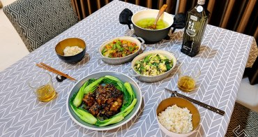 優雅下廚,輕鬆上菜《Fresh Recipe 享廚好食》宅配快煮料理推薦