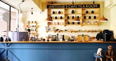 與狗狗的英倫午茶約會【1975 Antique's Cafe Tea Room】北投寵物友善咖啡