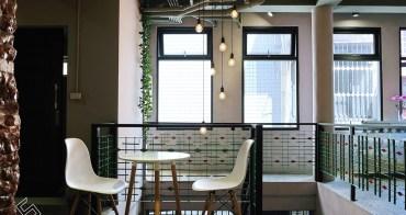 跟陽光一起躲進巷弄,愛上二樓的咖啡風景 ★ 駿咖啡 Jiun Coffee Workshop