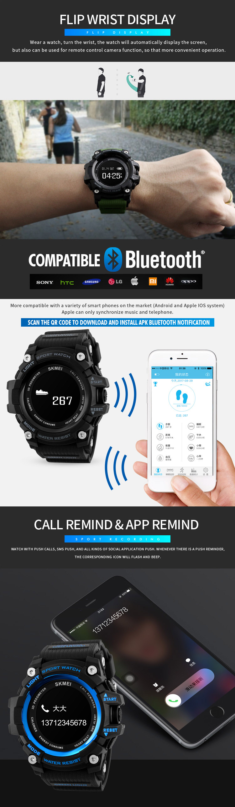 Tuinieren Calorie Skmei 1188 Smart Watch Heart Rate Herinneringsmeter Calorie Sport Fashion Bluetooth Watch