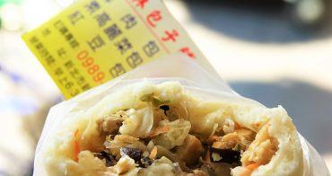 【新北市 美食】老麵北方包子舖有著老家的味兒