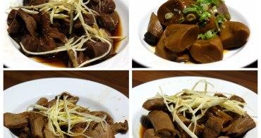 隱藏在台中豐原南陽商場中的小吃美食--老周台南米糕.鮮蝦餛飩