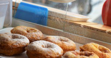 【台中、銅板美食】傳說中,中友百貨旁一間名字很文青的店家--九月初 唯心手作,甜甜圈是必吃美食。