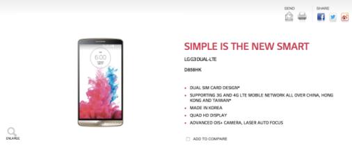 LG G3 Dual LTE