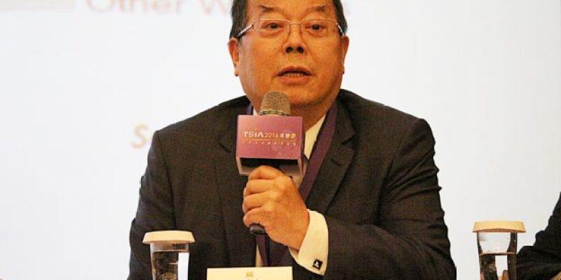 2018【力積電新聞整理】力晶/力積電/鉅晶 企業架構重組