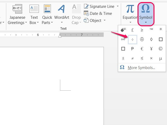 How to Insert a Division Symbol in Microsoft Word Techwalla - on word