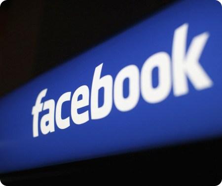 Facebook podría poner videos musicales en la sección de Inicio