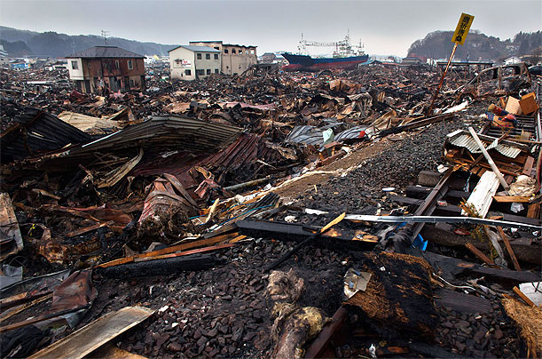 expository essay on a natural disaster in japan Free essay on tsunami in japan 2011 free essays and term.