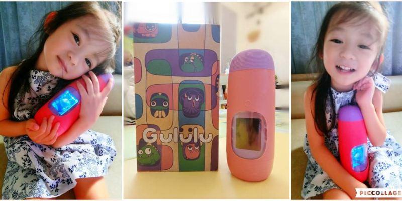 【育兒好物】❤Gululu水精靈兒童智能水壺  輕鬆養成喝水好習慣
