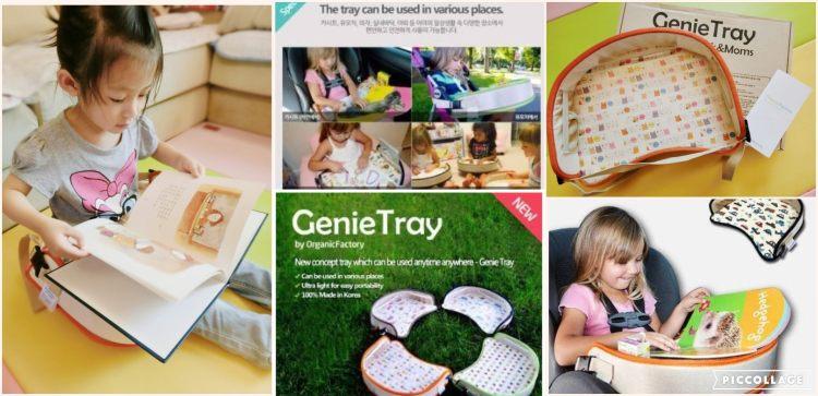 【育兒好物】韓國Organic Factory  Genie Tray隨行桌 走到哪用到哪 必買好物