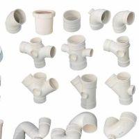 Light Weight PVC Pipe Fittings in Sarna Dungar, Jaipur ...