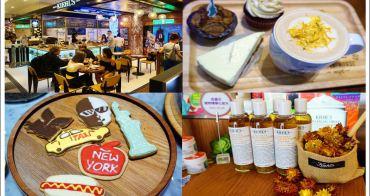 台北咖啡廳推薦》全球第一間KIEHL'S Coffee House契爾氏咖啡廳,信義新光三越A11,推薦金盞花拿鐵,紅絲絨杯子蛋糕