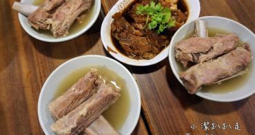 新加坡美食》米其林推薦美食!松發肉骨茶SONGFA三大必吃肉骨茶之一,湯頭超讚無限續湯!新加坡自由行
