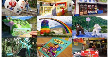 新竹景點》來趟新竹內灣尖石浪漫溫泉之旅!一條路線攻略一日遊 二日遊行程規畫7個私藏景點和2家住宿分享!