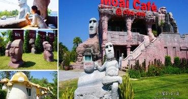 泰國曼谷景點》華欣巨石摩艾咖啡Moai Cafe@Cha-am熱門IG打卡點.復活節島巨石陣和摩艾玩美拍趣!