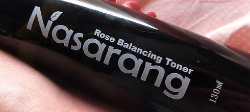 [保養] NASARANG 玫瑰化妝水(韓國化妝品牌)