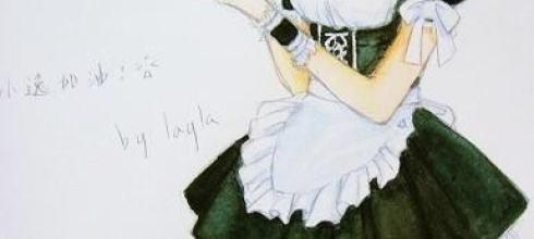 兔子公主送我的手繪圖