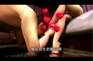 蘋果動新聞的國際化!