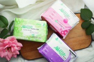 [保養][女性保養]生理期好朋友,婦月珍漢方衛生棉