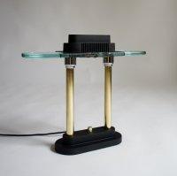 Banker Desk Lamp - Hostgarcia