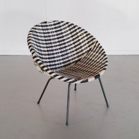 Circular Plastic Wicker Basket Chair, 1950s | #75277