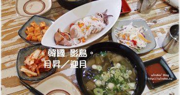 釜山食記∥ 影島 달뜨네 月昇/迎月 - 近絕影海岸散步路,充滿海味的溫馨簡單美味小店