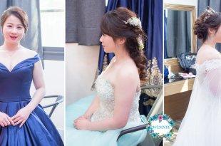 婚宴新娘秘書│韓系造型時尚又驚艷彥蓉婚宴三造型