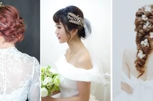 【新娘懶人包】不同髮色就會有不同的風格