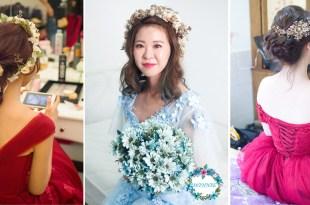 婚宴新娘秘書│如何選擇合適造型搭配晚禮服呢?